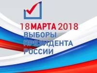 Сегодня последний день, когда можно подать заявление о голосовании 18 марта не по месту жительства
