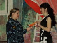 Стихотворение осужденной из окуловской колонии опубликовали в общероссийском сборнике