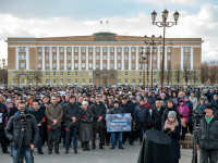 В акции «Кемерово – мы с тобой» приняли участие сотни новгородцев