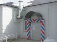 В Боровичах открылся диализный центр