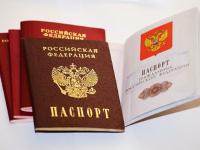 В Госдуме вынесли решение по поводу регистрации в соцсетях по паспортам