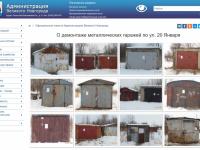 В новгородской базе данных нелегальных гаражей появился объект с непристойным граффити