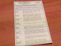 В Новгородской области показали, как выглядят избирательные бюллетени на выборах президента России