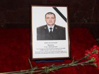 В Новгородской области семье погибшего полицейского окажут материальную помощь