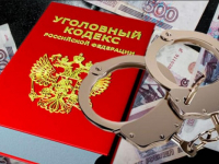 В Новгородской области стали меньше убивать и насиловать, но больше мошенничать