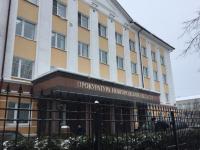 Руководитель «Чудовского лесхоза» приготовил конспект речи для выступления в прокуратуре