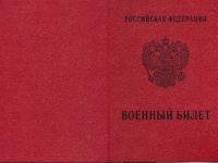 В Российскую армию призовут ранее освобождённых от службы по здоровью