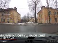 Видео падения на мальчика снега с крыши дома в Великом Новгороде