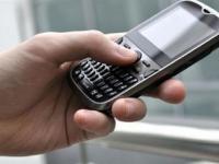 Житель Великого Новгорода подозревается в краже телефона у кондуктора