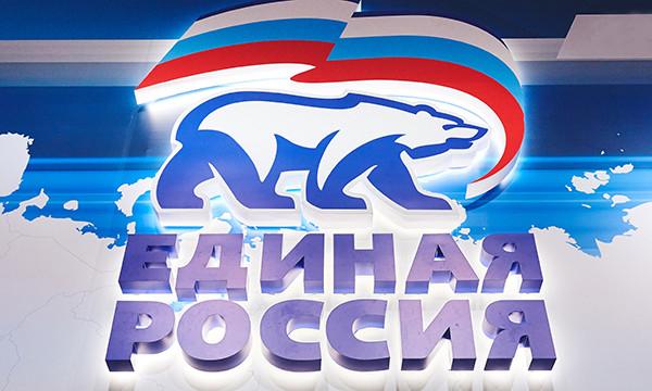 В Старой Руссе на выборах победила «Единая Россия»