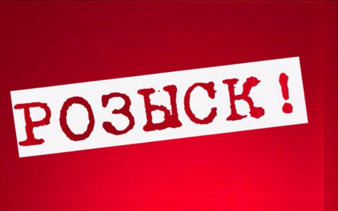 В Новгородской области разыскиваются два водителя