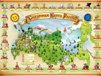 12 мая старорусского Петрушку пропишут на «Сказочной карте России»