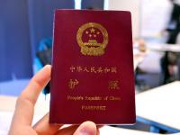 29 тысяч китайцев приехали в Новгородскую область
