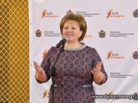 Елена Писарева поприветствовала участников областной спартакиады ветеранов