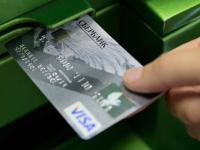 Хакеры попытались атаковать счета клиентов Сбербанка, чтобы украсть их деньги