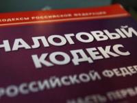 Кому из новгородцев спишут долги по налогам?