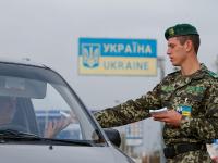 Для поездки на Украину понадобится особый загранпаспорт