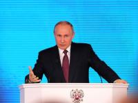 Названа дата инаугурации Владимира Путина