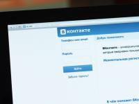 Не только «робот Вера», но и «ВКонтакте» использует нейросеть