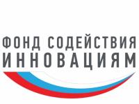 Новгородские разработчики могут получить грант до 20 миллионов рублей