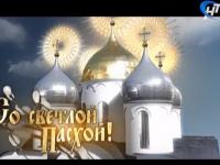 НТ будет транслировать праздничное Пасхальное богослужение из Софийского собора