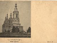 Поддорский музей показал, каким роскошным был местный храм в XIX веке