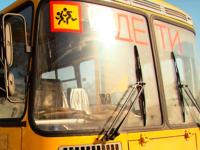 С этого года в России запретят перевозить детей на старых автобусах