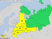 Синоптики обещают Новгородской области «потенциально опасную» субботу