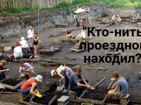Скоро в новгородских автобусах возможно будут платить «берестой»