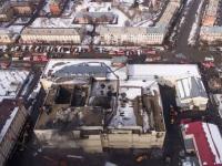 Следком: из-за халатности пожарного Генина в «Зимней вишне» погибли не менее 37 человек