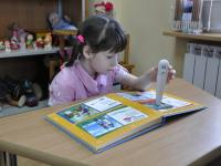 Слепоглухие дети смогут получать комплексное образование в Великом Новгороде