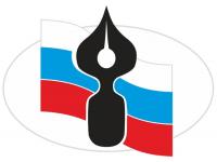 Союз журналистов России приступает к разработке Профессионального кодекса этики