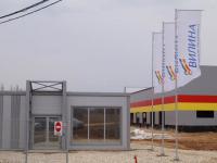«Фонд развития моногородов» поддержал проект из Боровичей