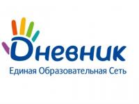 В областном министерстве образования прокомментировали ситуацию с «Дневником.ру»
