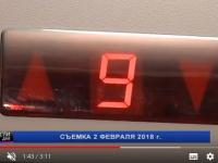 В Великом Новгороде буксуют новые лифты