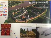 Великий Новгород попал в международный буклет ЧМ-2018 по футболу