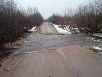МЧС: за ночь ситуация с дорогами в Новгородской области не ухудшилась
