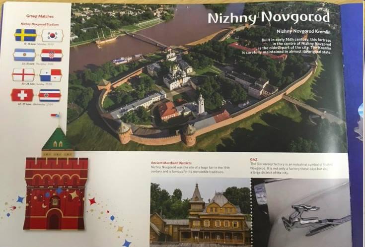 Перепутали Новгороды