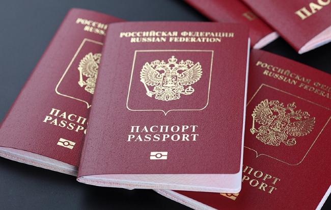 Через месяц новгородцы будут платить больше за документы нового образца