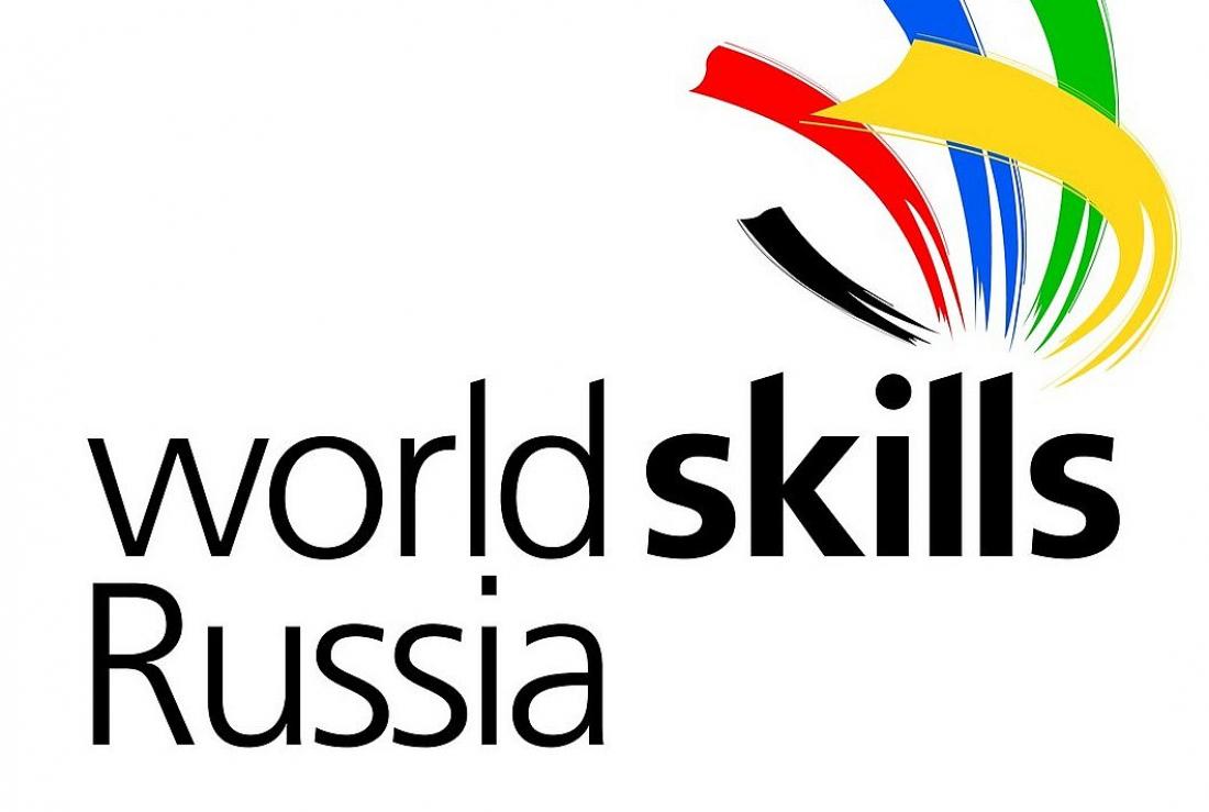 Два представителя Новгородской области завоевали право участия в финале WorldSkils Russia