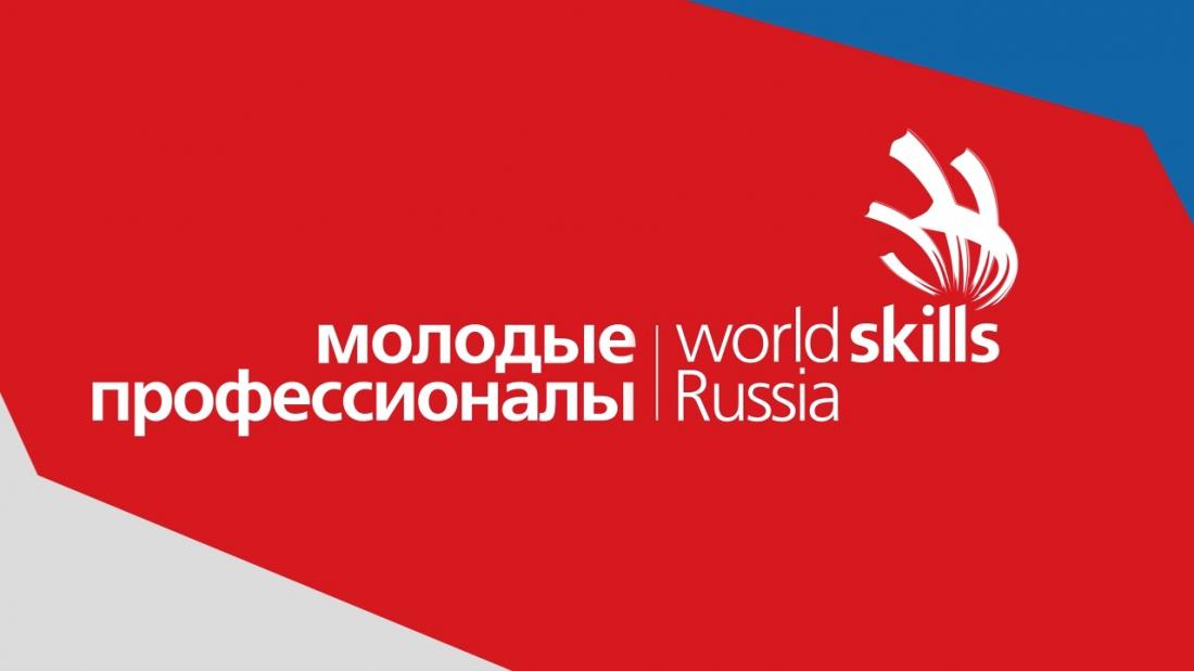 В медицинском колледже имени Кокорина в Боровичах пройдет региональный чемпионат WorldSkills Russia