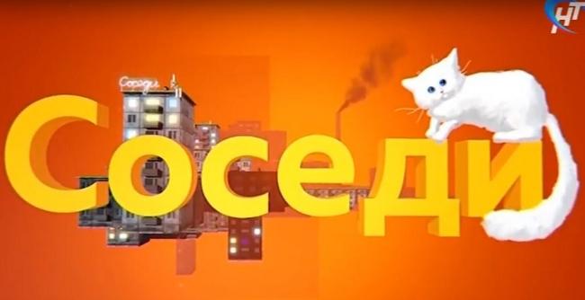 В гости к «Соседям» придут новгородские лауреаты WorldSkills Russia