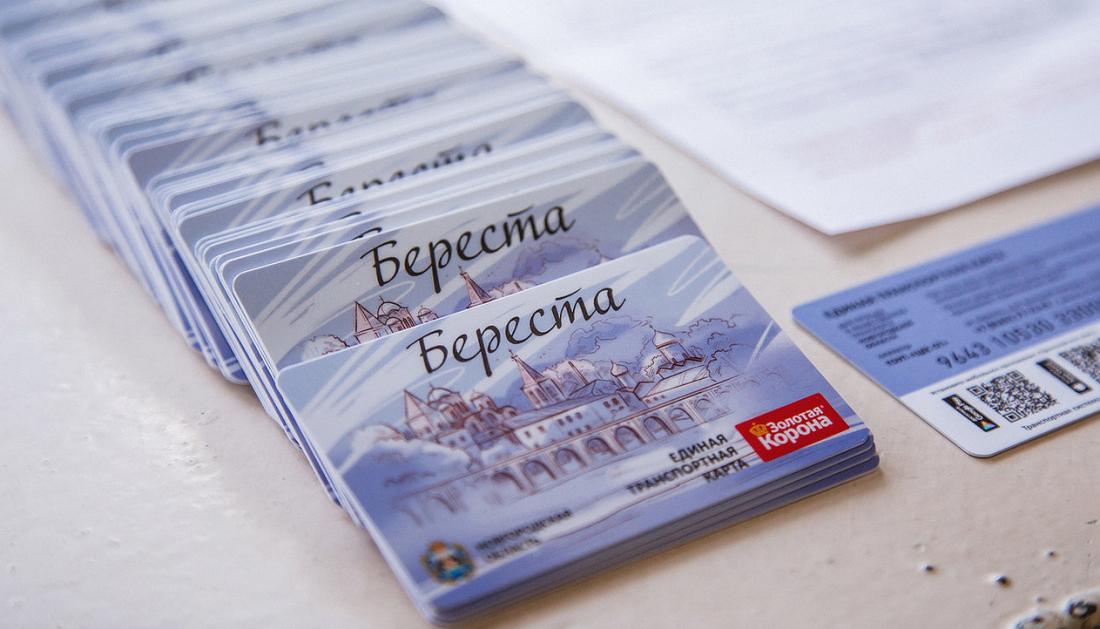 В Великом Новгороде «Бересты» не хватает на всех