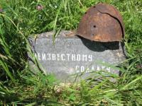 Андрей Никитин: будет разработана федеральная программа поддержки воинских мемориалов и поиска солдат
