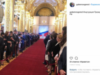 Андрей Никитин опубликовал в «Инстаграме» фото с инаугурации президента России