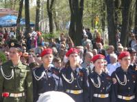 Боровичи отмечают День Победы и ждут ее 75-летие