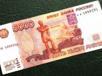Главу комитета по образованию оштрафовали на 5 тысяч рублей за безмолвие