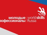 Молодые профессионалы из 47 регионов соревнуются в Великом Новгороде