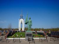 На крупнейшем воинском мемориале Новгородской области прошло последнее захоронение павших