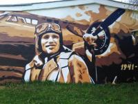 В Великом Новгороде появилось граффити ко Дню Победы